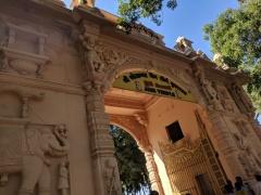 Jain Temple Compound Entrance