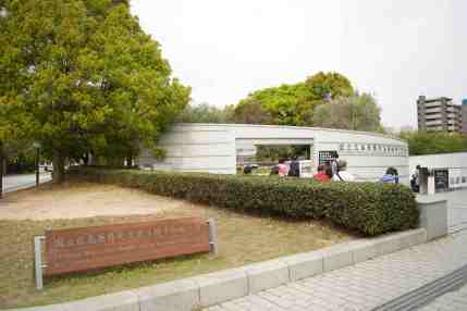 Hiroshima Peace Memorial Hall