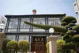 Kobe - Kitano Meister Garden