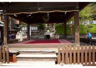 Kobe Kitanotenman Shrine