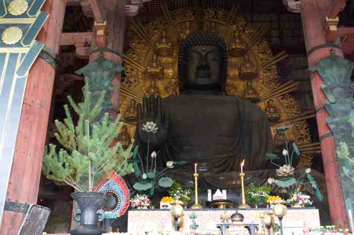 Lord Buddha at Nara Todaiji