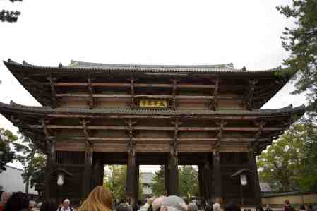Nara Todaiji Temple Entrance