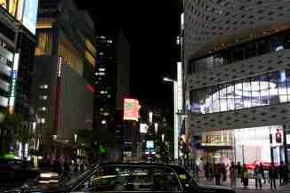 Tokyo Ginza at Night