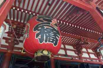 Tokyo Sensoji Temple Entrance