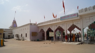 Tanot temple complex
