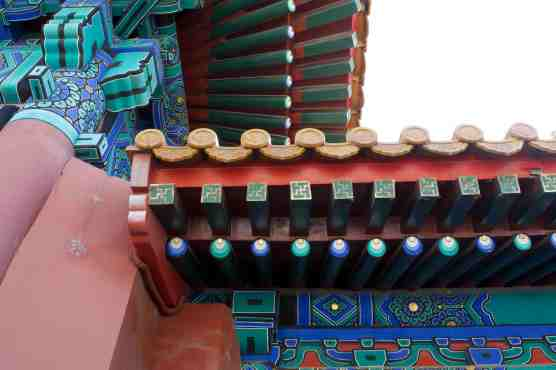 Forbidden city roof design close up