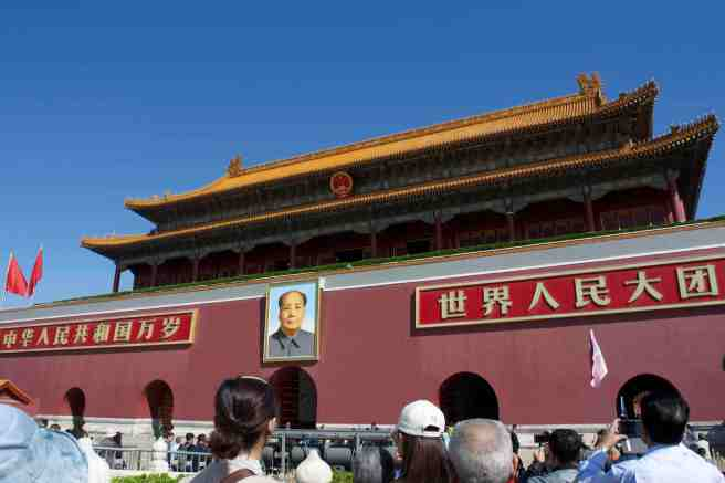 Tian anmen square close up