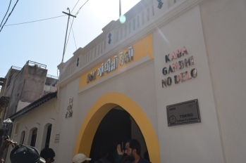 Kaba Gandhi Entrance