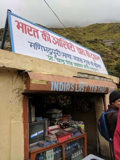 Mana Tea Shop