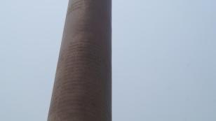 Close up of inscription of Ashoka Pillar