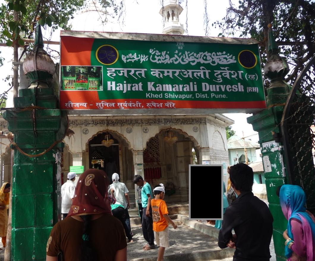 Hajrat Kamarali Dargah near Pune