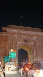 another gate in jaipur