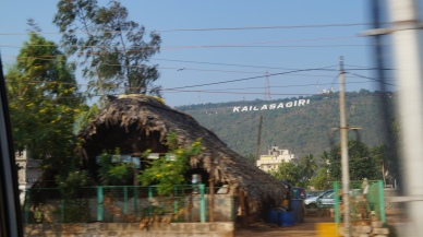 kailasagiri on the hill