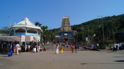 simhachalam temple devotee entrance