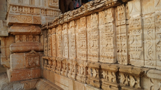 the walls of the temple at chittorgarh
