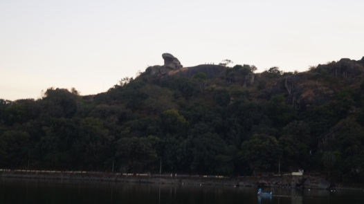 view of toad rock