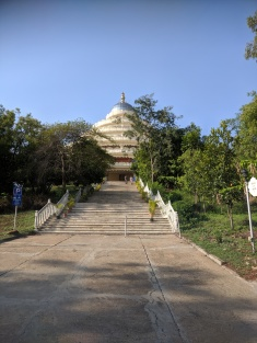 Steps leading to Vishalakshi Mantap AOL Ashram