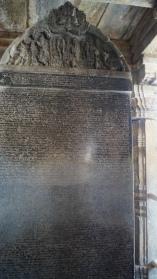 Ancient Kannada script tablet at Somanathpur