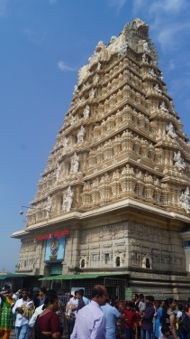 Entrance to Chamundi Hill temple