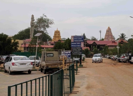Ample parking for the visitors at Avadhoota Datta Peetham