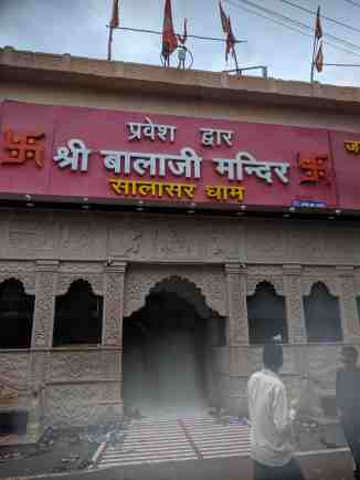 Main Entrance at Salasar Dham